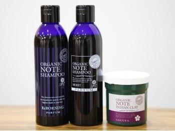 いまる美容室の写真/選ばれた美容室でのみ取り扱う事の出来る、「ORGANIC NOTE」であなたの髪を洗う度、輝く髪に…☆