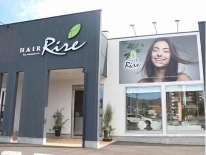 ヘアーリール 曽根店(Hair Rire)の写真