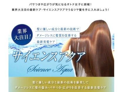 ヘアーアンドビューティ クアトロ 赤塚店 水戸(HAIR&BEAUTY QUATRO)の写真
