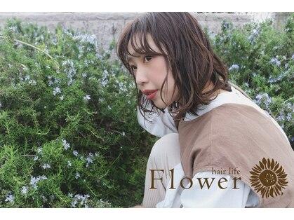 hair life Flower【ヘアライフフラワー】