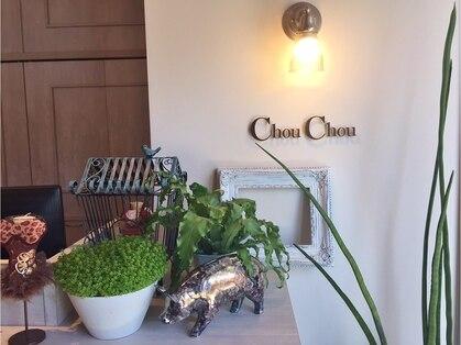 ヘアーデザイン シュシュ(hair design Chou Chou by Yone)の写真