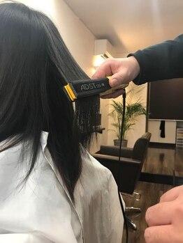 カルエ(CALUe)の写真/他店で満足出来なかった方必見!髪質改善にこだわったトリートメントと縮毛矯正で理想のスタイルを提案♪