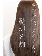 テクライズ【髪質改善】テクライズ☆後ろ姿が綺麗=出来るオトナ