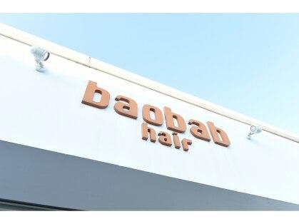 バオバブ ヘアー(baobab hair)の写真