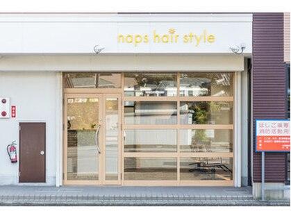 ナップス ヘア スタイル(naps hair style)の写真