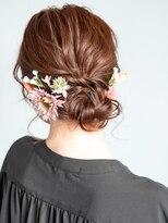 ヘアーサロン ラフリジー(Loufreasy)結婚式や二次会、パーティに♪編み込みダウンヘアアレンジ