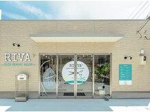 リーヴァ プラス(RIVA +)の雰囲気(戸建てのプライベートサロン!!駐車場3台分あります!)