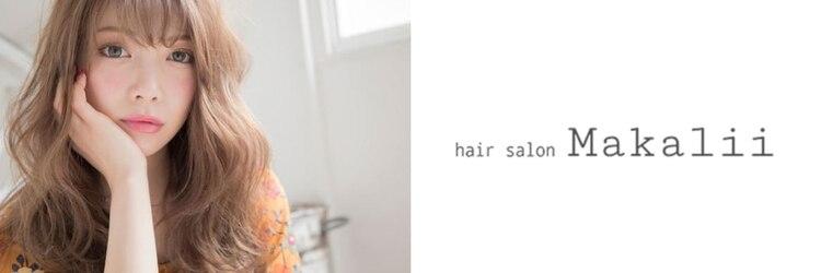 マカリィ 巣鴨店(hair&make Makalii)のサロンヘッダー