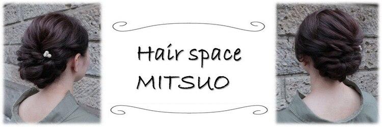ヘアースペース ミツオ(hair space MITSUO)のサロンヘッダー
