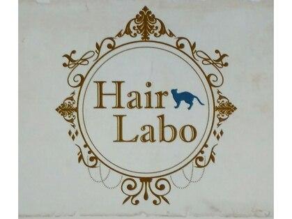 ヘアー ラボ(Hair Labo)の写真