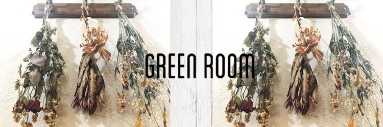 グリーンルーム 吉祥寺(GREEN ROOM)のサロンヘッダー