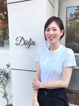 ディジュ ヘア デザイン 小町店(Didju hair design)大塚