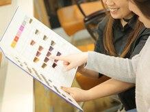アルカンジュ 吹田店(ARCHANGE)の雰囲気(1人1人に合わせたカラーを☆カウンセリングでイメージ共有します)