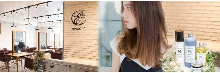 エミタス 練馬(emi+ Hair & eyelash)のサロンヘッダー