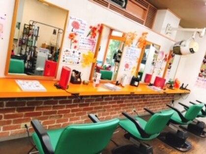 美容室スタジオ ミスティーの写真