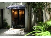 オデオン ヘアー サロン(Odeon hair salon)の雰囲気(沢山のシダやキンモクセイ、けや木など緑がいっぱいのアプローチ)