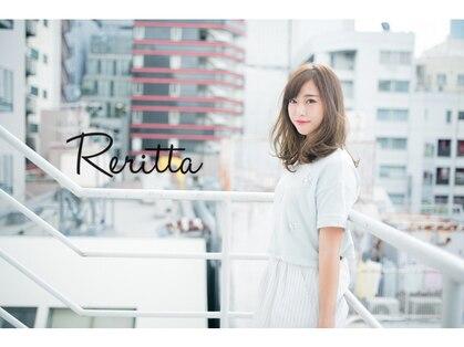 レリッタ(Reritta)の写真