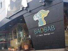 バオバブ(BAOBAB)