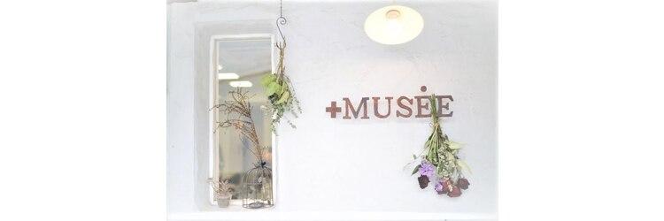 ミックスジャム プラス ミュゼ 学園前店(mixjam+musee)のサロンヘッダー