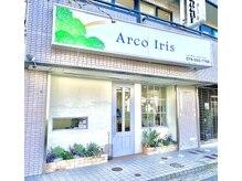 アルコ イリス(Arco Iris)