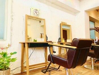 デニヘアー(DENi hair)の写真/2席のみのプライベートサロン♪アットホームな雰囲気とこだわり抜いた癒しをお届けします。