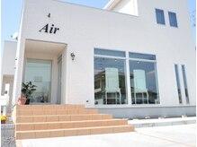 エアー(Air)