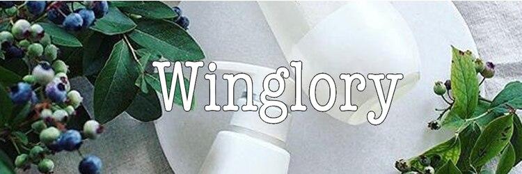 ウィングローリー(WINGLORY)のサロンヘッダー