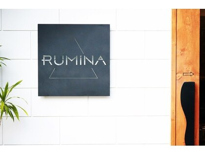 ルミナ(Rumina)の写真