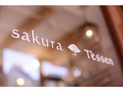 サクラテッセン(sakura tessen)の写真