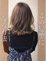 【LE】レイヤーカット×デジタルパーマ ミディアム ラベージュ