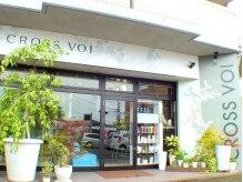 クロスボイ ヘアデザイン(Cross Voi HAIR DESIGN)の雰囲気(ケーキ屋「ミモザ」さんと同じ敷地内にあります。)