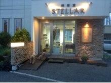ステラ(STELLAR)の雰囲気(白の外壁が目印のかわいい佇まいのお店。お気軽に)