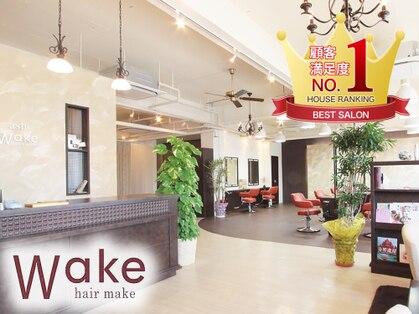 ウェイク ヘアー メイク(wake hair make)の写真