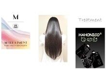 コンセプトトゥービー(Concept to be…)の雰囲気(人気のハホニコ、Mトリートメント2種類から美髪に仕上げます!)