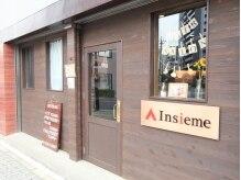 インシエム(Insieme)の雰囲気(田端新町三丁目交差点の角に当サロンがございます。)