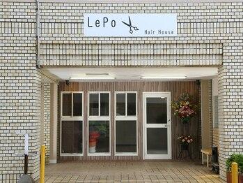 ヘアハウスレポ(Hair House LePo)の写真/個室でゆっくり施術を受けたい方や周りのお客様が気になる方にオススメ☆貴方だけの特別な空間をご提供!
