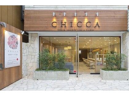 キッカ 八街店(CHICCA)の写真