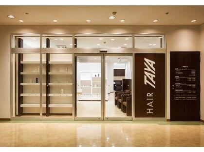 タヤ 多摩センター店(TAYA)の写真