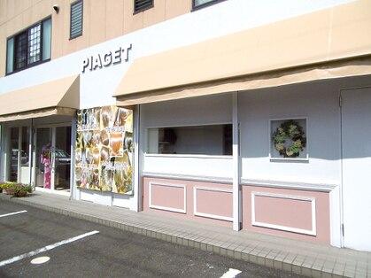 デザインヘアーピアジェ 八木店(DESIGN HAIR PIAGET)の写真
