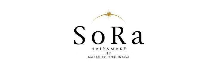 ソラ(SoRa)のサロンヘッダー