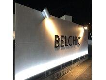 ベルシック ヘア サロン(BELCHIC hair salon)