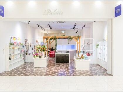 パレット ピエリ守山店(Palette)の写真