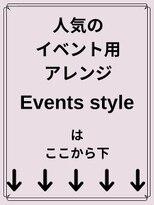 秋葉原コットン ヘアセット専門店人気のイベントヘア ライブヘアー コンサートヘアー