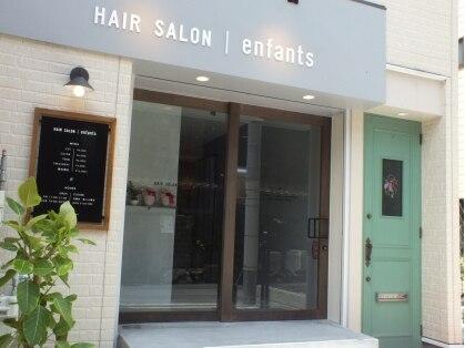 アンファン(Hair Salon enfantsアンファン)の写真