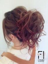 ヘアーメイクアンドネイル エフプラス(hairmake&nail F PLUS)【F PLUS!-エフプラス-】ふわふわアップ