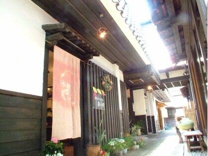 和スタイル春小町 本店(style)の写真