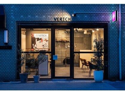 ベリッチ(VERICH)の写真