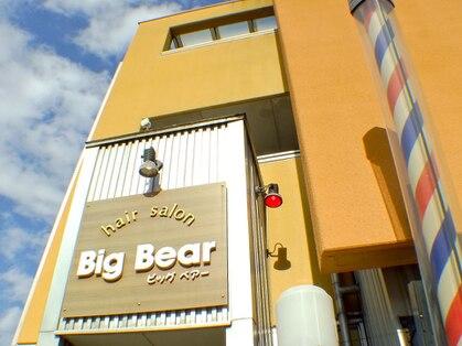 ヘアサロン ビッグベアー(hair salon Big Bear)の写真