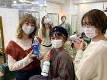 ウイルスの感染拡散予防の徹底を実施