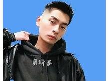 #1 新感覚BarberStyle
